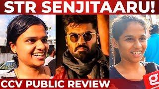 SIMBU Senjitaaru | Chekka Chivantha Vaanam | CCV Public Review | STR | MM 29