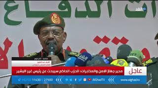 وراء الحدث - صحفي سوداني: تجمع المهنيين سيواصل الاحتجاجات إلى حين تنحي البشير