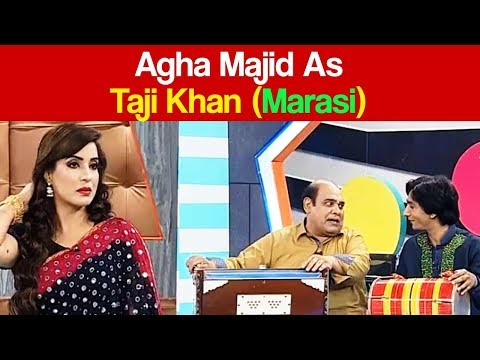 Agha Majid As Taji Khan - CIA - 19 Aug 2017 - ATV