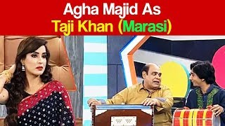 Agha Majid As Taji Khan - CIA - 19 Aug 2017   ATV