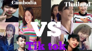 Khmer VS Thai /Tik tok/Cambodia VS Thailand /ណាគេfanពួុកគាត់/ SUBSCRIBE ម្នាក់មួុយOK!