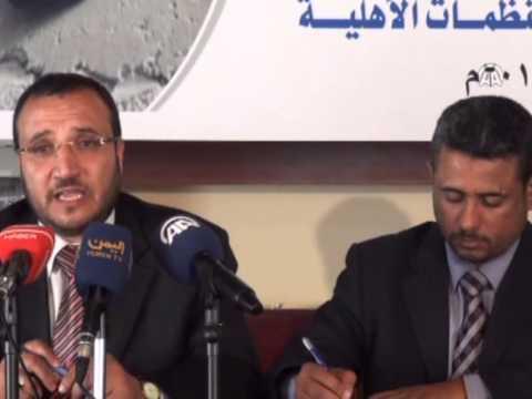 Yemen yardım çağrısına sessiz kalmadı
