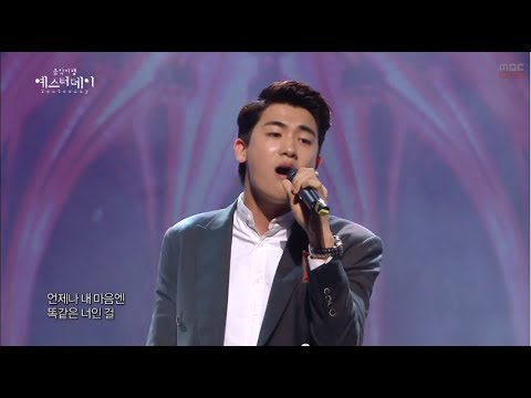 [HOT] ZE:A - Missing You, 제국의 아이들 - Missing You, Yesterday 20140412