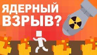 Что Ядерный Взрыв Сделает с Вашим Телом? (Русская Озвучка)