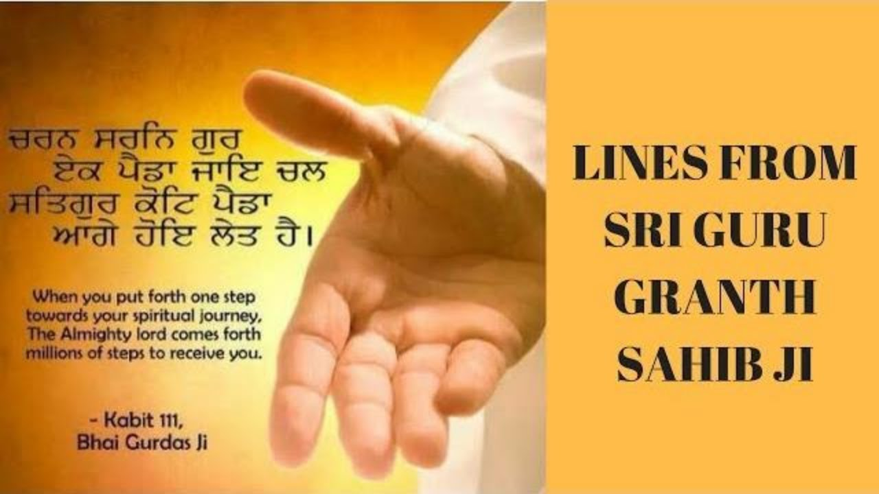 Lines from sri guru granth sahib (with punjabi & english meaning) part 2