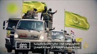 2016 عام انحسار تنظيم الدولة في العراق