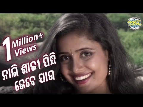 Nali Sadhi Pindhi Jau || Chora Chahani || Md.Aziz || WORLD MUSIC