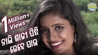 Nali Sadhi Pindhi Jebe Jau    Chora Chahani    Md.Aziz    WORLD MUSIC