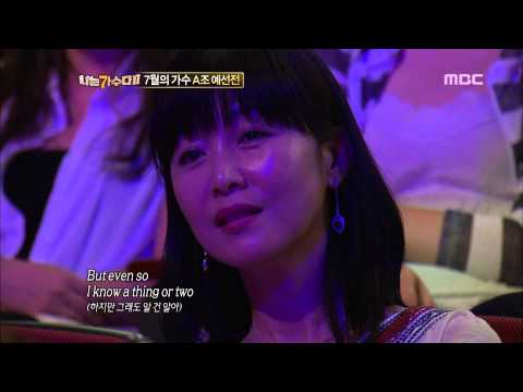 #13, Lee Eun-mi -  Love Hurts, 이은미 - 러브허츠, I Am a Singer2 20120701