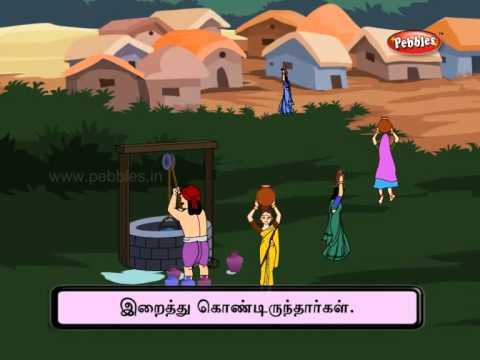 Samacheer 1st std  | Tamil