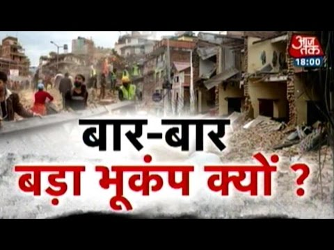 What Caused The Nepal Earthquake?