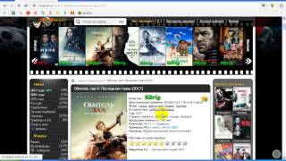 как смотреть видео, фильмы онлайн на слабом, старом компьютере (решение)