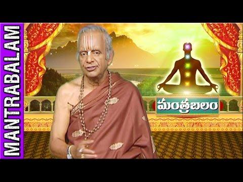 Sloka for Higher Education, Abroad Opportunities    Mantrabalam    Archana    Bhakthi TV