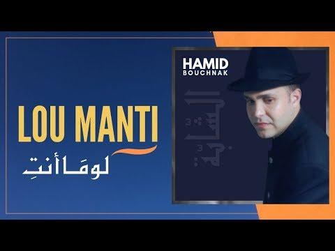 HAMID BOUCHNA9 MUSIC TÉLÉCHARGER