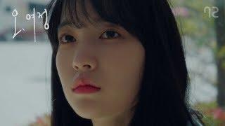 OH, YEOJEONG : Kyung-ju