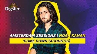 NOAH KAHAN - COME DOWN (ACOUSTIC) | 𝗔𝗠𝗦𝗧𝗘𝗥𝗗𝗔𝗠 𝗦𝗘𝗦𝗦𝗜𝗢𝗡𝗦