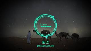 No copyright arabic music - Desert by Bargoog studio - الصحراء