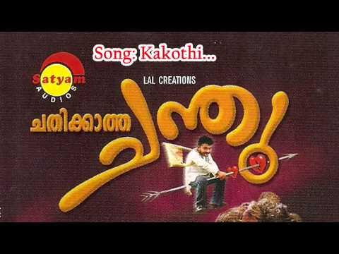 Kakothi  - Chathikkatha Chandu