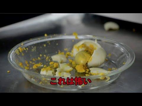 で 卵 レンジ 茹で