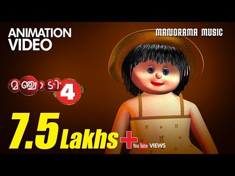 Manchadi 4 - Official Teaser of Animation Super hit for Kids