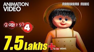 Manchadi 4 - Official Teaser of Animation Super hit for Kids