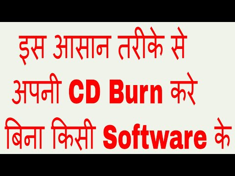 Cd Burning On Windows ! Using Windows 7 ! Burn Files To A Cd Or Dvd ! How To Burn A Cd In Windows