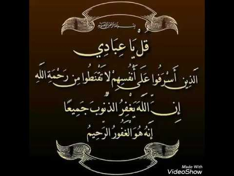 Download Duaa ya Mwezi Wa Rajab.- By sheikh Issa H Hamadi