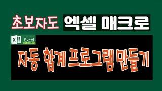 MS엑셀 초보도액셀 메…