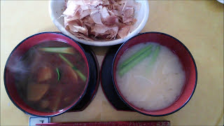 (8)new Year Traditional Japanese Rice Cake Soup (ozoni In Fukui)