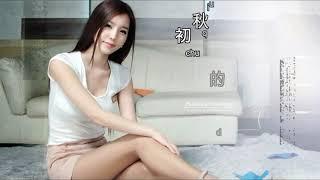 Qiu tian bu hui lai /Yi dong