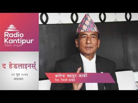 The Headliners interview with Gyanendra Bahadur Karki   Journalist Dinesh Pandey   08 January 2017