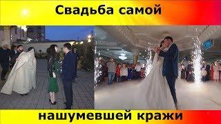 Свадьба самой нашумевшей кражы невесты в Осетии