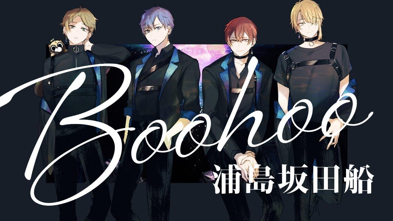 浦島坂田船 - Boohoo