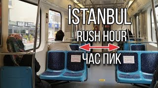 Стамбул Час пик в мегаполисе İstanbul Rush hours Стамбул во время эпидемии