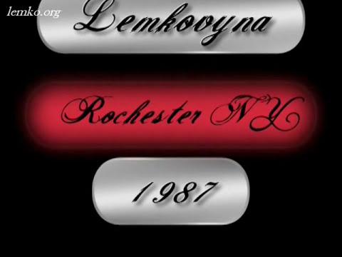 """""""Lemkovyna"""" in Rochester, NY  (1987)"""