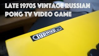 Late 1970s vintage Russian Pong TV video game