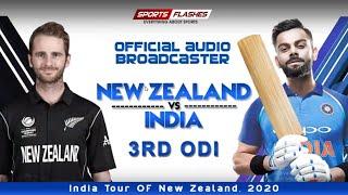 Live भारत बनाम न्यूजीलैंड 3rd ODI | Live Scores and Hindi Commentary