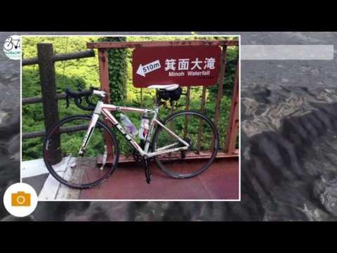 Osaka to Mino with Globalwheels Road Bike Rental