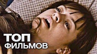 ТОП-10 ЛУЧШИХ ДРАМ (2014) ЧАСТЬ 2!