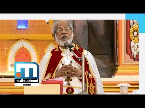 Believers Should Give Importance To Law Of The Church Too: Cardinal Alencherry| Mathrubhumi News