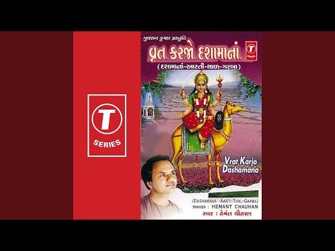 Pirsi Chhe Thali