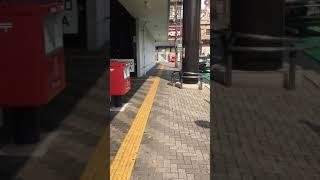 65番が目の前に 広島電鉄 五日市駅