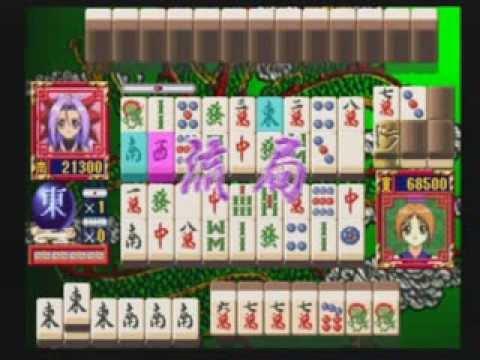 [PS1] Tensen-nyannyan Gekijyouban - 28 - Mahjong King (3/4)