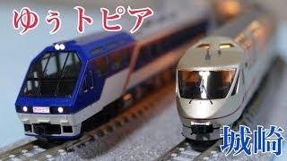 もしもゆぅトピア和倉が三セクに譲渡されていたら... 京都丹後鉄道編