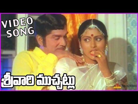 ANR Jayasudha Hit Songs  - Toorupu Tela Telavaragane Video Song - Sreevari Muchatlu Movie