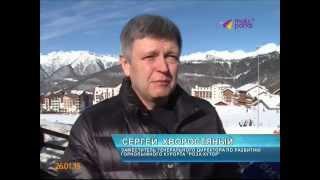 Стоимость отдыха за границей для россиян может подорожать на 80%(, 2015-01-26T17:03:50.000Z)