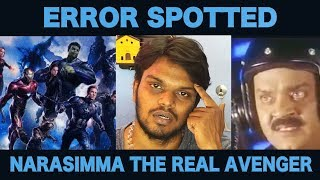ERROR SPOTTED | NARASIMMA the real Avenger | By ARUNODHAYAN