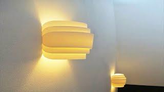 Мир поделок и самоделок настенные светильники из бумаги Декор для дома и дачи своими руками(Мир поделок и самоделок настенные светильники из бумаги Декор для дома и дачи своими руками., 2015-09-06T11:04:48.000Z)