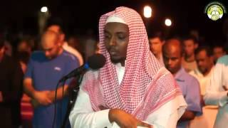 vuclip Ibrahim Jabratee (إبراهيم جبرتي) : Surat Al-Hijr and Ar-Rahman