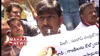 Pawan Kalyan Fans Sensational Comments On RGV | Fans Protest At Film Chamber | Mahaa News